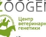 Наши партнеры ООО «Зооген»